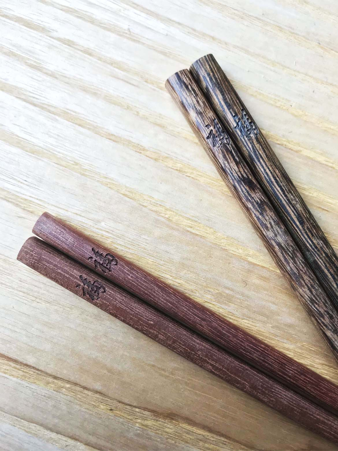 平安福字筷子2.jpg